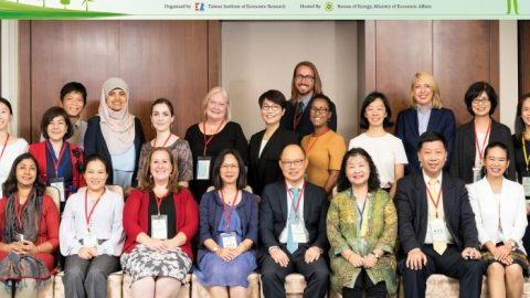 Workshop on the Path to an Inclusive Energy Transition in the APEC Region: How to Enhance Women's Participation in the Energy Field