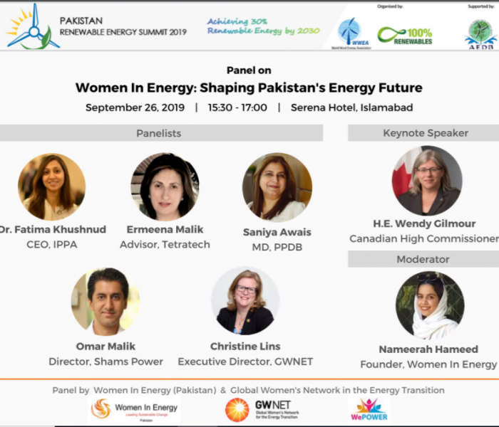 Women in Energy Pakistan