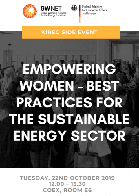 KIREC Side Event: Empowering Women – Best Practices for the Sustainable Energy Sector
