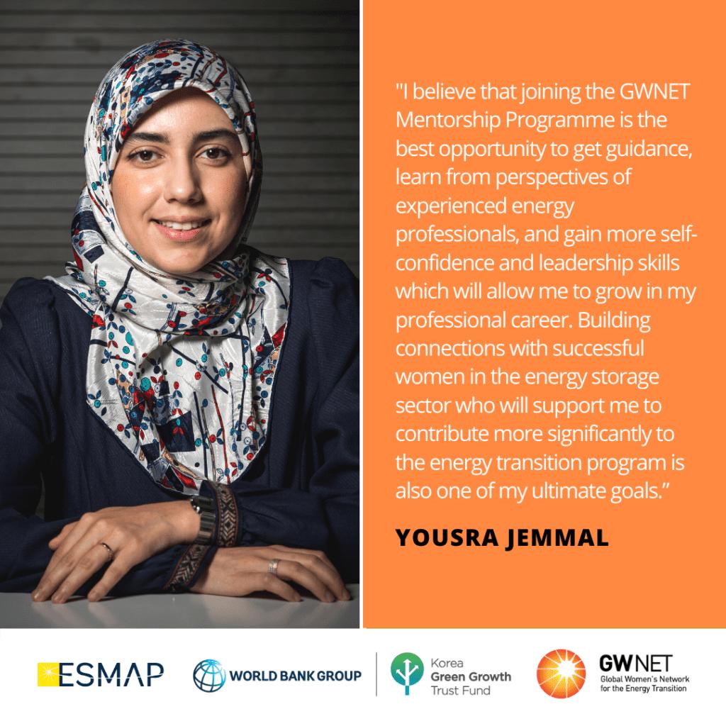 Yousra Jemmal Energy Storage Quote