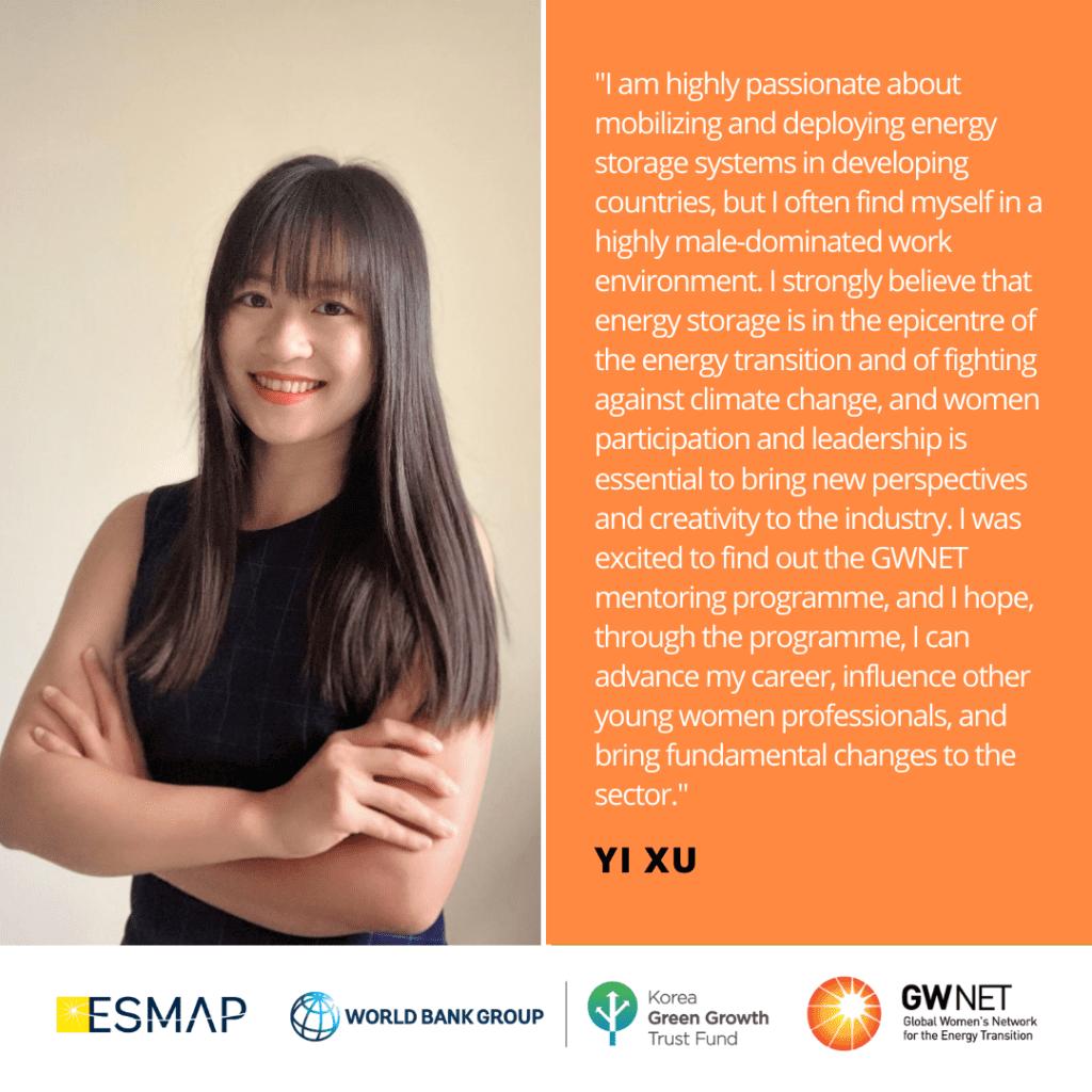 Yi Xu Energy Storage Quote