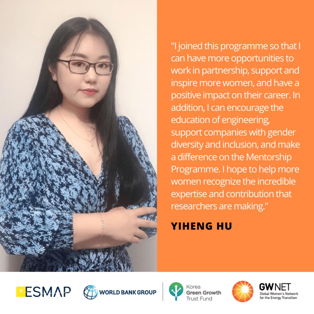 Yiheng Hu Energy Storage Quote