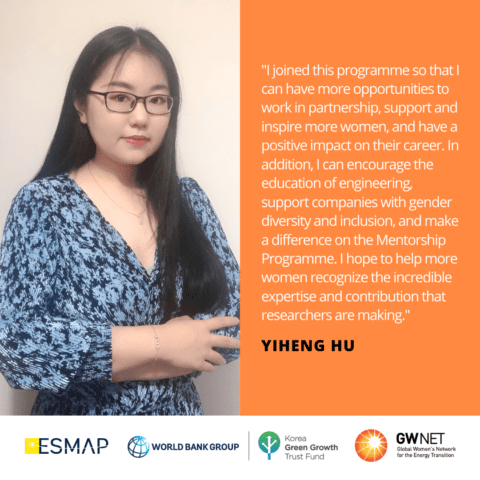 Yiheng Hu Energy Storage Quote