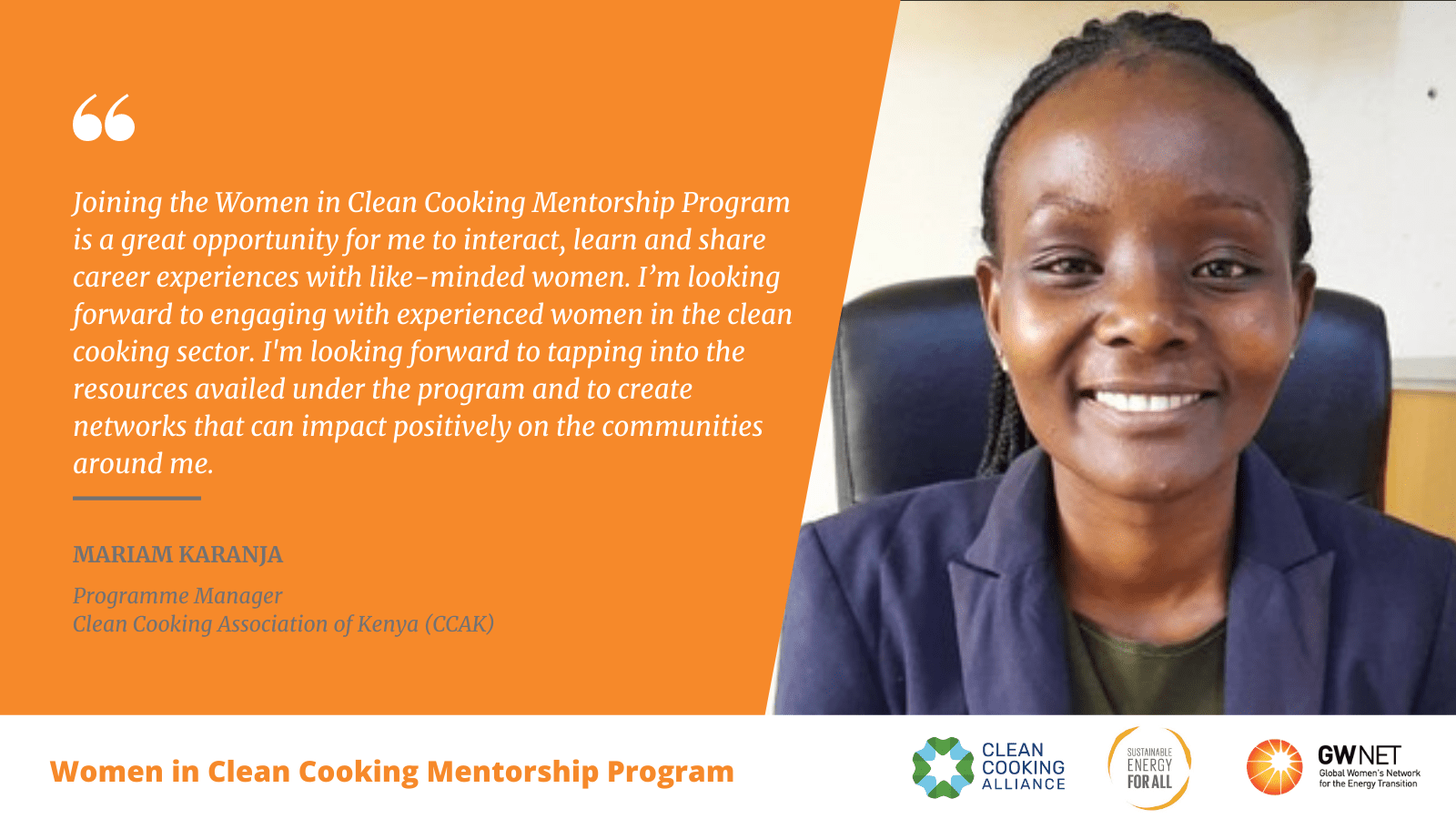 Mariam Karanja WICC Mentorship Program