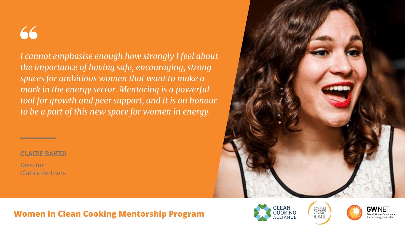 Claire Baker Women in Clean Cooking Mentorship Program