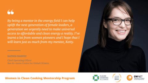 Katrin Harvey Women in Clean Cooking Mentorship Program