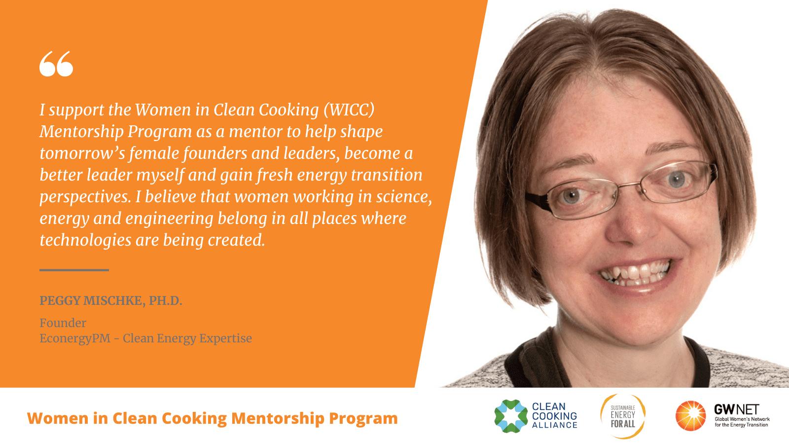 Peggy Mischke Women in Clean Cooking Mentorship Program