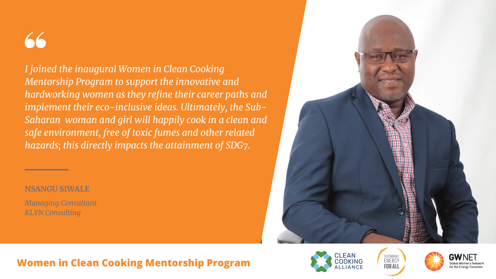 Nsangu WICC Mentorship Program