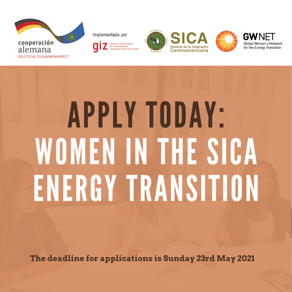 SICA Energy Transition Call for Applications