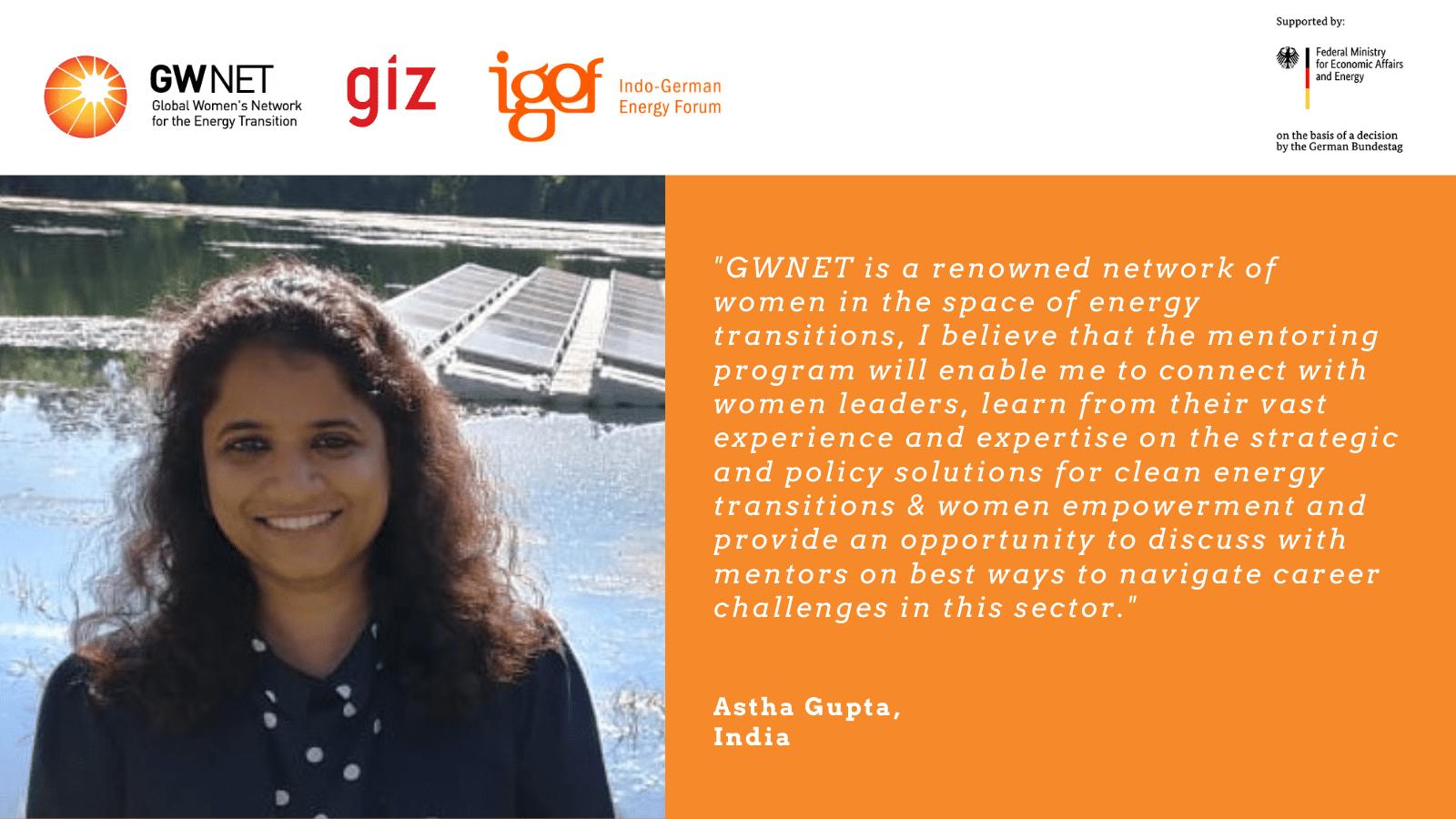 Astha Gupta quote